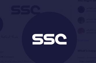 قنوات SSC تنقل دوري المحترفين