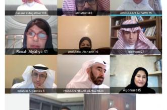 لجنتا الشؤون الاجتماعية والموارد البشرية في الشورى تناقشان عددًا من التقارير السنوية - المواطن