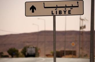 ليبيا تقرر غلق المنافذ البرية والجوية مع تونس لهذا السبب - المواطن