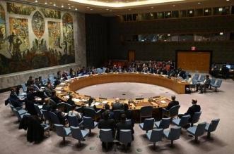 بدء جلسة مجلس الأمن بشأن أزمة سد النهضة - المواطن