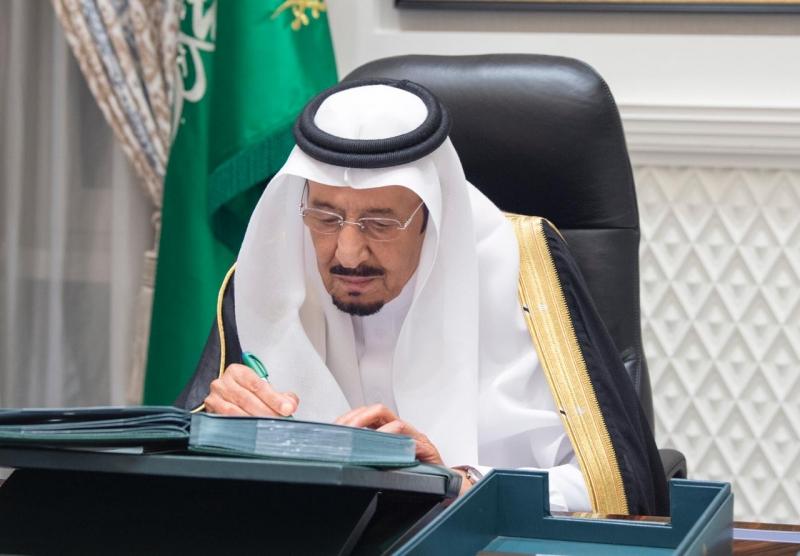 برئاسة الملك سلمان.. مجلس الوزراء يوافق على محضر إنشاء مجلس التنسيق السعودي الماليزي - المواطن