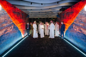 الأمير محمد بن سلمان يصحب سُلطان عُمان في جولة بمركز نيوم للإثراء المعرفي - المواطن