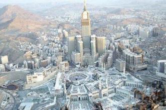حالة الطقس في مكة والمدينة وجدة والمشاعر المقدسة - المواطن