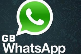 مميزات تطبيق GB WhatsApp لهواتف أندرويد