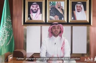 وزير الرياضة يطلق برنامج فخر
