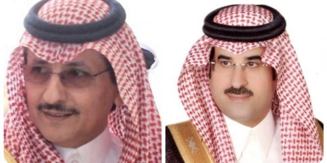 محمد بن لبده وكيلاً لإمارة الحدود الشمالية والجريس وكيلاً بعسير - المواطن