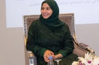 الدكتورة ابرار شاكر