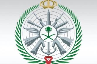 وزارة الدفاع تعلن طرح 46 وظيفة على بند التشغيل والصيانة - المواطن
