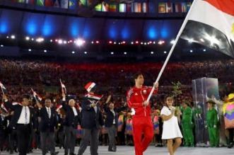 بعثة مصر في أوليمبياد طوكيو 2020