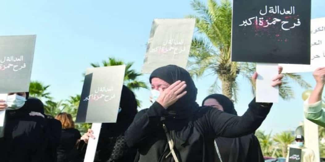 الحكم بالإعدام شنقاً على قاتل الفتاة فرح أكبر بالكويت
