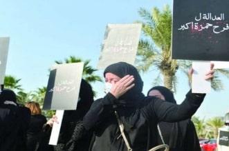 الحكم بالإعدام شنقاً على قاتل الفتاة فرح أكبر بالكويت - المواطن