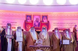 أمير القصيم يتوج الفائزين بجائزة التميز والرس تحصد درع الجائزة - المواطن