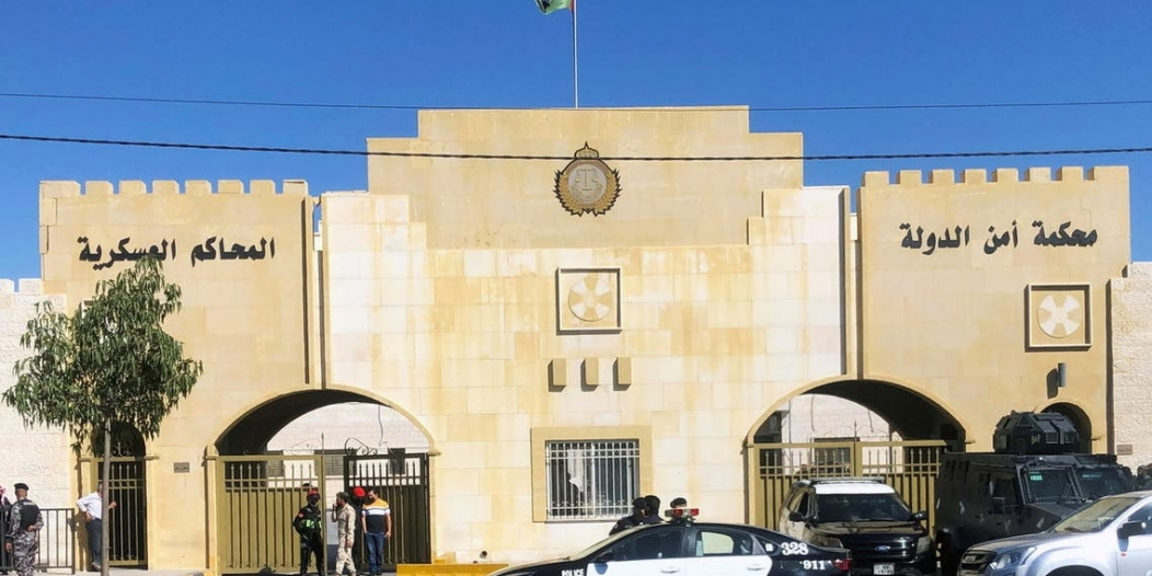 الحكم بسجن باسم عوض الله والشريف حسن 15 عاماً في قضية الفتنة