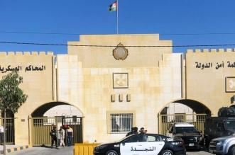 الحكم بسجن باسم عوض الله والشريف حسن 15 عاماً في قضية الفتنة - المواطن