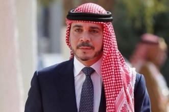 الأمير علي بن الحسين يؤدي اليمين نائبًا لملك الأردن - المواطن