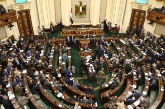البرلمان المصري يغلّظ عقوبة التحرش - المواطن