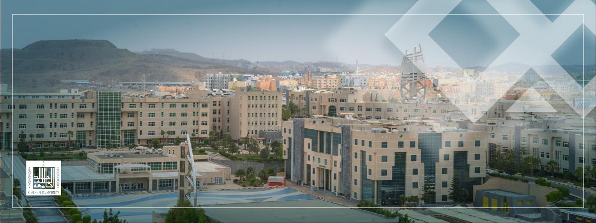 صورة على مدى 3 أشهر.. جامعة الملك خالد تستضيف معسكر طويق 1000