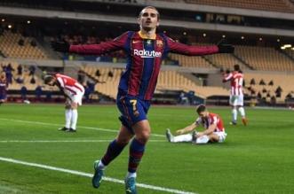 جريزمان لاعب برشلونة