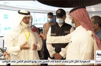 وزير الطاقة: منظومة كهرباء أكثر كفاءة بموسم الحج المقبل - المواطن
