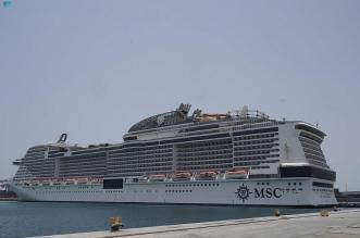 افتتاح أول محطة سفن كروز في ميناء جدة الإسلامي - المواطن