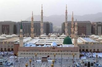 تحديد مصليات عيد الأضحى في المدينة المنورة - المواطن