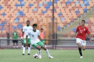 مباراة السعودية ومصر