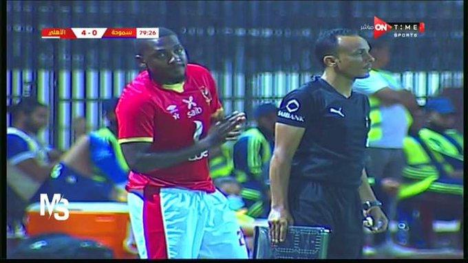 جونيور أجايي - لاعب الأهلي المصري
