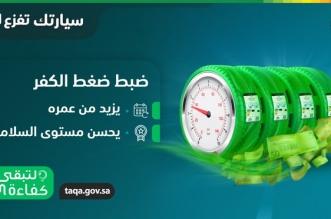 4 نصائح لتوفير استهلاك الطاقة في المركبات - المواطن