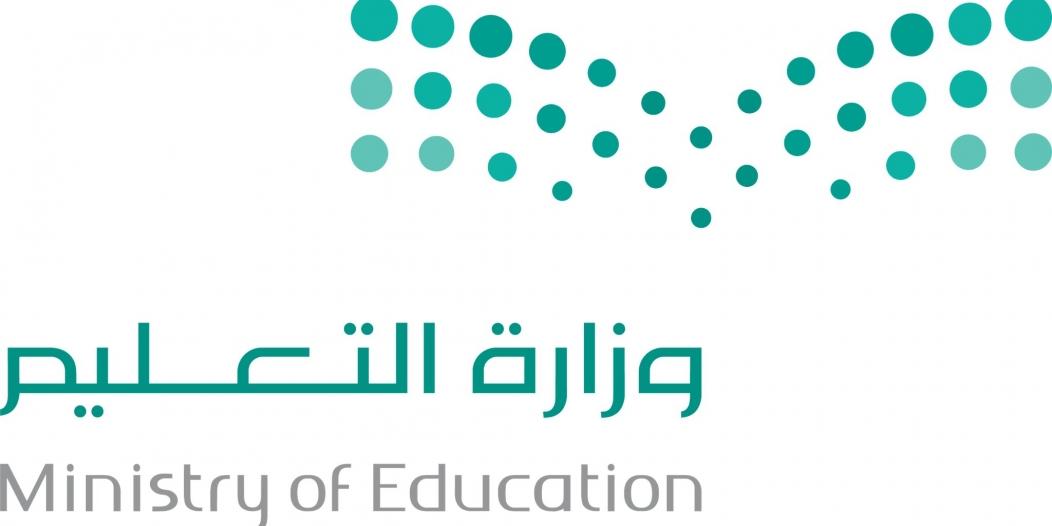وزارة التعليم تعتمد نتائج إجراءات النقل الخارجي عبر نظام نور