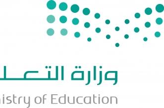 #عاجل | وزارة التعليم تعتمد نتائج إجراءات النقل الخارجي عبر نظام نور