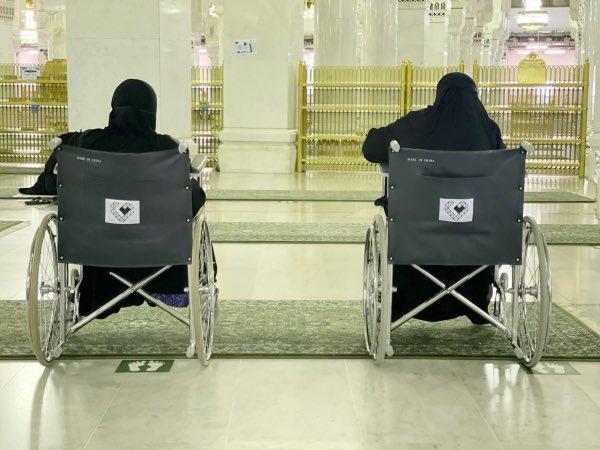 توصيات لذوات الإعاقة تتصدر المجلس التطويري النسائي بالمسجد الحرام