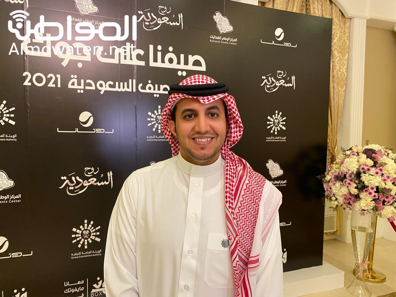 الفنان رامي عبدالله على مسرح طلال مداح في ابها