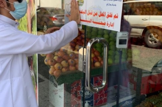 إغلاق 5 محلات مخالفة للإجراءات الاحترازية في رجال ألمع