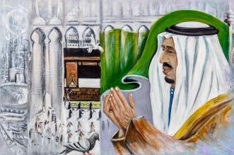 جامعة الملك خالد تنظم معرض 2030 التشكيلي - المواطن