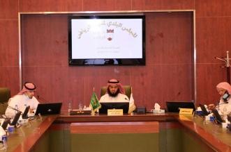 بلدي الرياض يقدم توصيات لتخفيف الأضرار على المستثمرين - المواطن