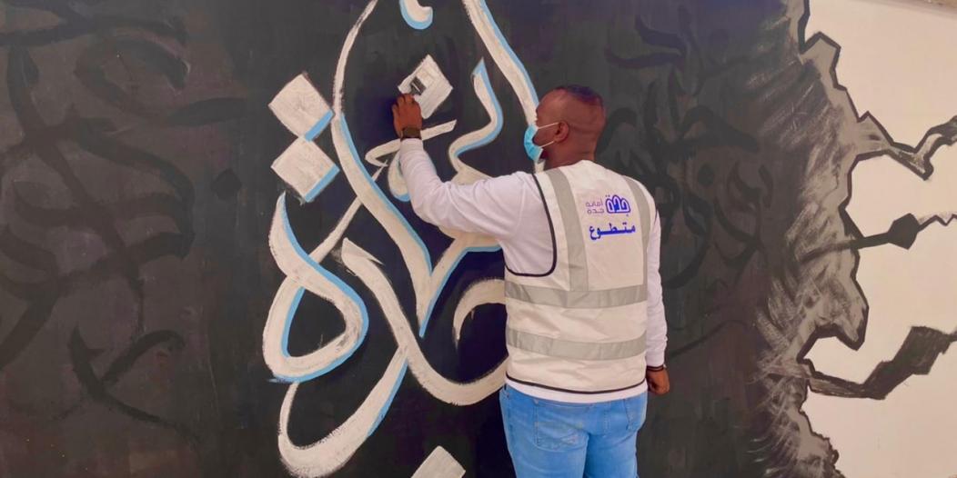 رسومات جدارية تحفز الرياضيين وذوي الإعاقة بطريق الأمير محمد بن سلمان
