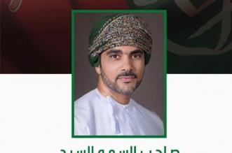 سفير عُمان لدى السعودية يستعرض أبعاد زيارة السلطان هيثم بن طارق - المواطن