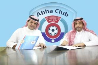 مجلس نادي أبها الرياضي يعقد اجتماعه الثاني