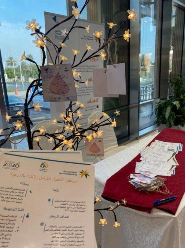 تأهيل الدرعية يختتم مشاركته في حملة التبرع بالدم لـ100 متبرع - المواطن