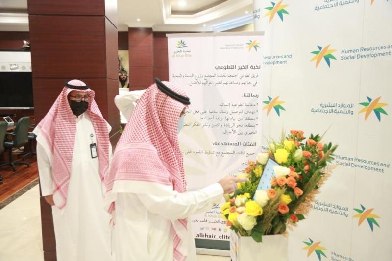حملة تسويقية لخدمة الأضاحي بمنصة التبرع في الرياض - المواطن