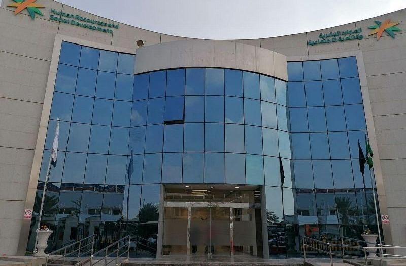 موارد الرياض تنهي دعوى جماعية بالصلح لـ 60 عاملًا وتسترد 900 ألف ريال