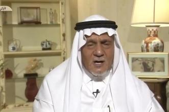 تركي الفيصل: لا يزال هناك وجود لمنظمة القاعدة في أفغانستان - المواطن