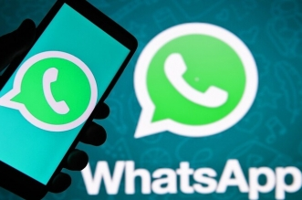 WhatsApp يطرح ميزة جديدة تتعلق بالصور والفيديو