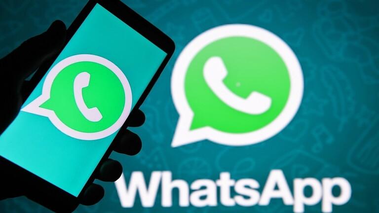 WhatsApp يحصل على ميزة يطمح إليها الكثيرون