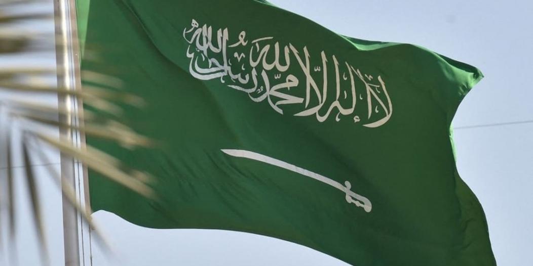 توقعات بنمو اقتصاد السعودية 4.3% في 2022