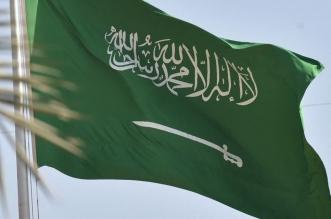 توقعات بنمو اقتصاد السعودية 4.3% في 2022 - المواطن