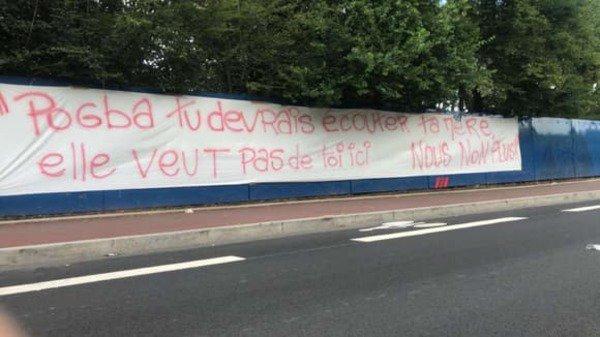 رسالة جماهير باريس سان جيرمان لـ بوجبا