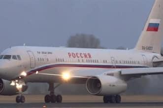 انقطاع الاتصال بطائرة ركاب تقل 28 شخصًا في روسيا - المواطن