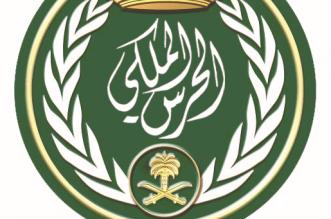 رئاسة الحرس الملكي تعلن فتح التقديم على برامج التوظيف - المواطن