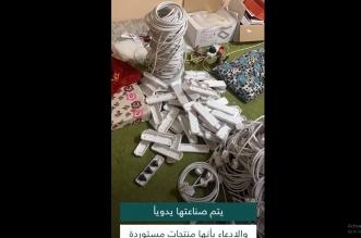 ضبط معمل مخالف للغش في التوصيلات الكهربائية في الدمام - المواطن